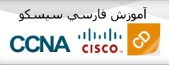 http://package2shop.persiangig.com/network/ccna1.jpg